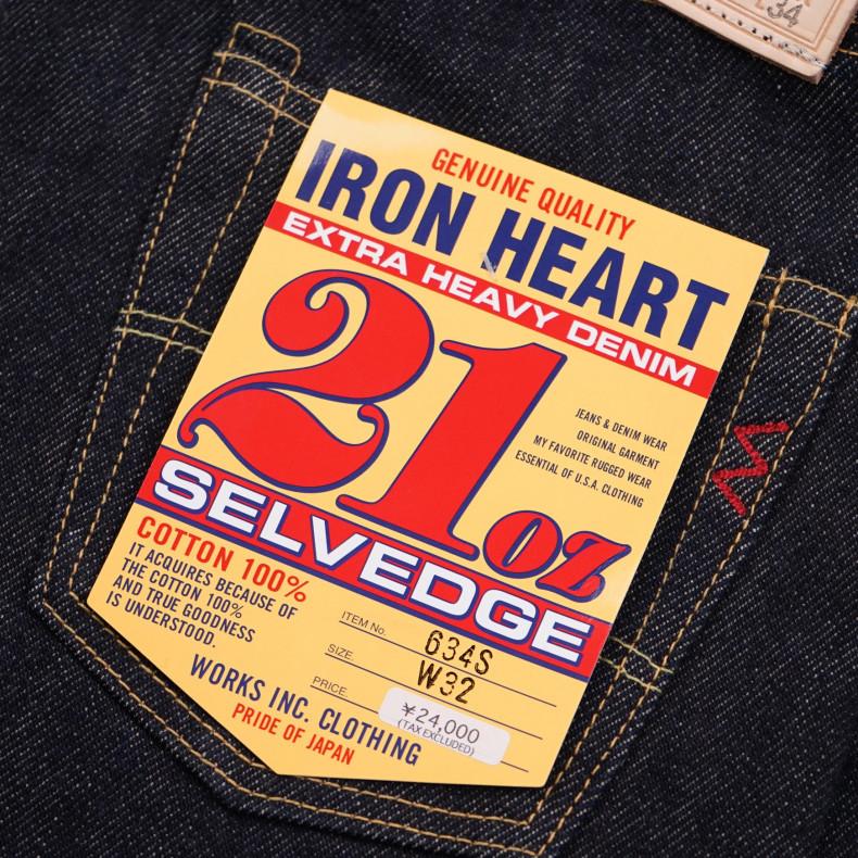 Джинсы Iron Heart IH-634S Straight Cut Indigo 21oz Selvedge