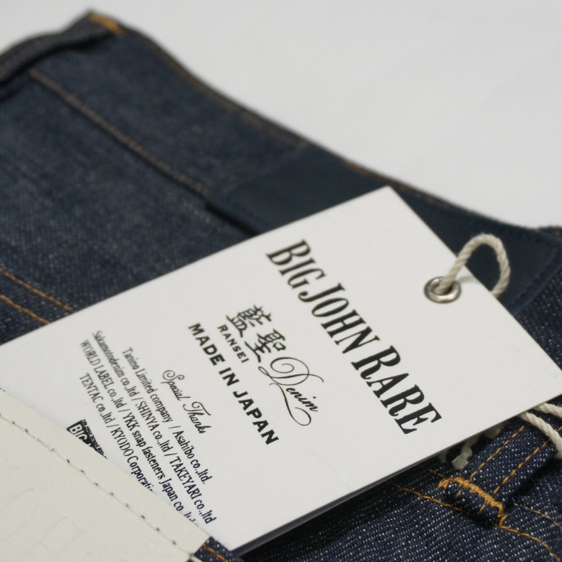 Джинсы Big John R009 Rare Slim Ransei 15.5 Oz Shrink to Fit