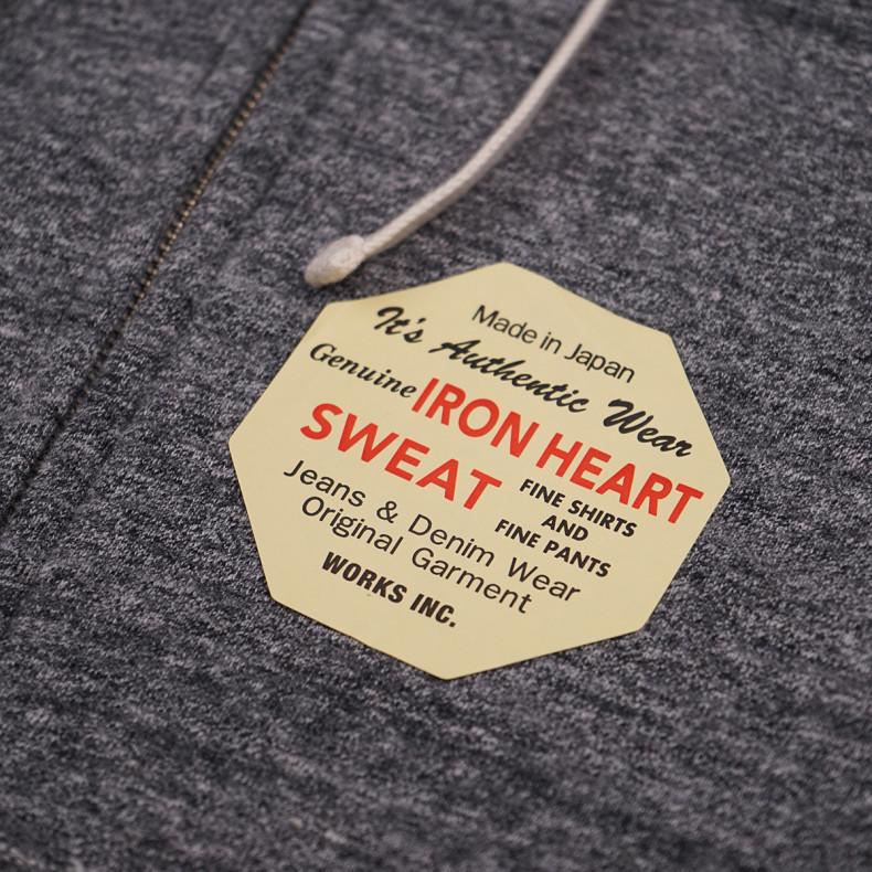 Толстовка Iron Heart IHSW-41 Heavyweight Loopwheel Fleece 12oz Zip Marl Grey