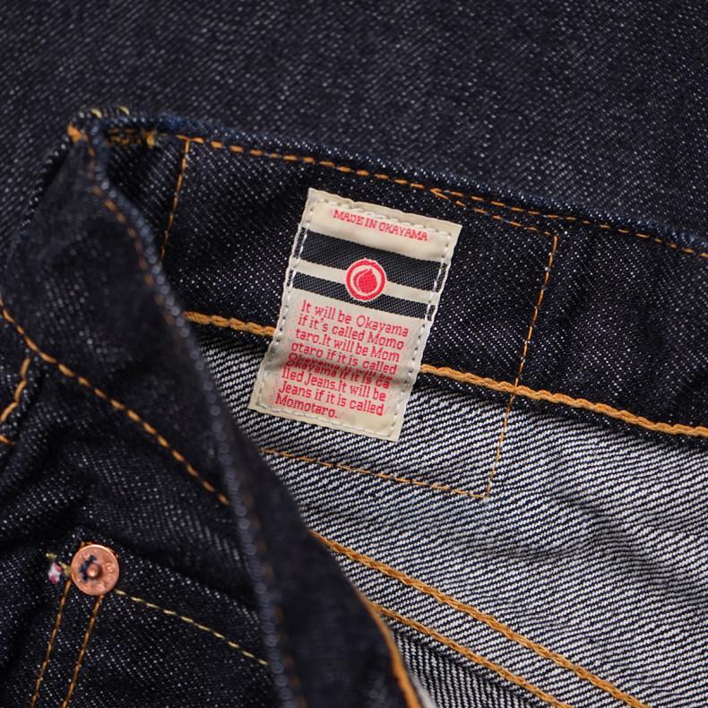 Джинсы Momotaro Jeans 0405-SP Hi-tapered Fit 15.7oz Zimbabwe Cotton Selvedge - One Wash