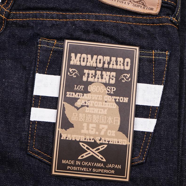 Джинсы Momotaro Jeans 0605-SP Regular Tapered Zimbabwe Cotton Selvedge 15.7 Oz GTB