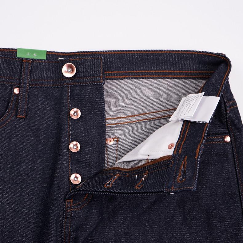 японские джинсы купить в спб
