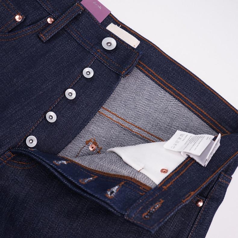 Джинсы The Unbranded Brand UB621 Relax Fit 21 oz Selvedge Raw