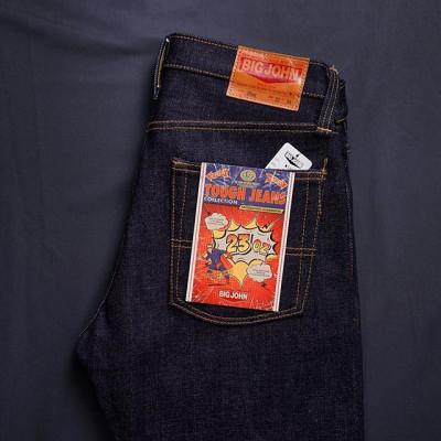 BIG JOHN - 23 oz  Легендарный японский джинсовый бренд представлен в нашем магазине в редком дениме! Модель M106 имеет зарекомендовавший себя Slim Tapered крой со средней посадкой, но на этот раз выполнена в тяжелом дениме весом в 23 унции, джинсовое полотно имеет довольно ровную и классическую структуру плетения, что и делает эти джинсы универсальными для ежедневного использования. А глубокий окрас натуральным индиго будет приобретать хороший контрастный фэйд. 19980 рублей  Доступны в нашем магазине и онлайн - https://zefear.ru/3-big-john-jeans 📍Санкт-Петербург, ул. Мира, 5 ☎ +7 963 346 14 38 (12-21)  #Zefear #BigJohn #MadeinJapan #BigJohnJeans #Selvedge #Selvagedenim #Selvedgedenim #Selvage #vintage #heritage #23oz #japanmade #handcrafted #японскиеджинсы #джинсы #jeans #denim #indigodye #saintpetersburg