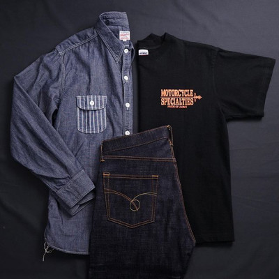 Sunday outfit: - Рубашка в рабочем стиле от Momotaro Jeans с