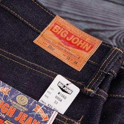 BIG JOHN - 23 oz Легендарный японский джинсовый бренд представлен в нашем магазине в редком дениме! Модель M106 имеет зарекомендовавший себя Slim Tapered крой со средней посадкой, но на этот раз выполнена в тяжелом дениме весом в 23 унции, джинсовое полотно имеет довольно ровную и классическую структуру плетения, что и делает эти джинсы универсальными для ежедневного использования. А глубокий окрас натуральным индиго будет приобретать хороший контрастный фэйд. 19980 рублей  Доступны в нашем магазине! онлайн - http://zefear.ru/3_big-john-jeans 📍Санкт-Петербург, ул. Мира, 5 ☎ +7 963 346 14 38 (12-21)  #Zefear #BigJohn #MadeinJapan #BigJohnJeans #Selvedge #Selvagedenim #Selvedgedenim #Selvage #23oz #indigoseovedge #indigo #denim #японскиеджинсы